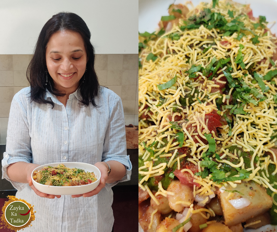 Aloo Chole Chaat | Instant Chaat Recipe