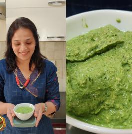 Green Chutney | Hari Chutney | Coriander Chutney Recipe