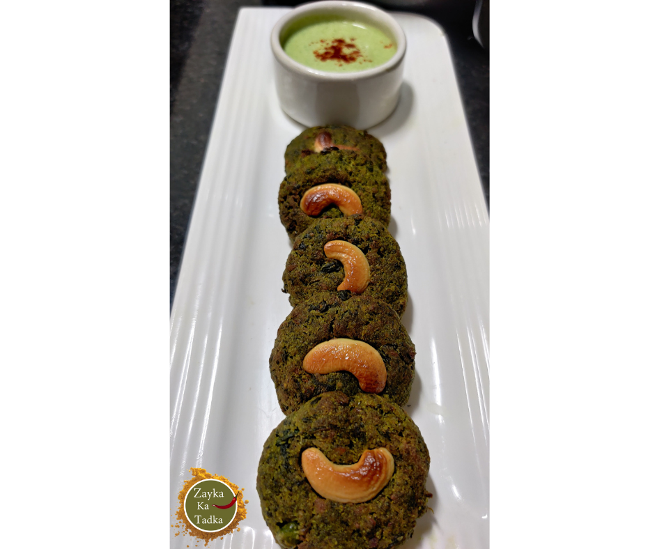 Hara Bhara Kabab | Hara Bhara Kabab In Air Fryer Recipe