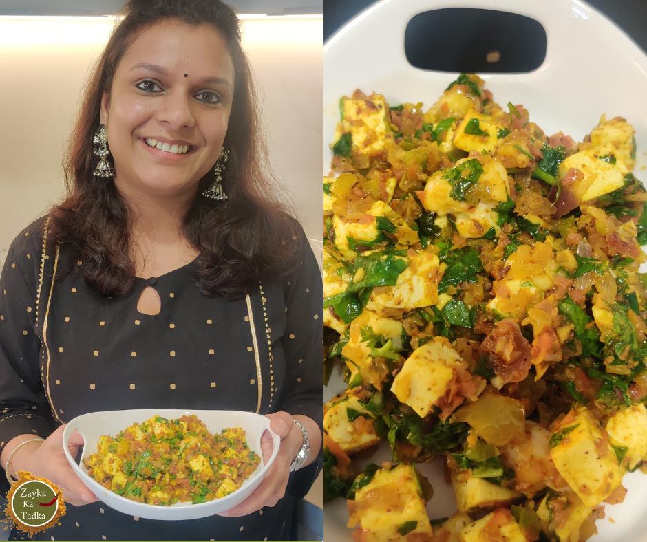 Mix Veg Paneer Sabji Recipe