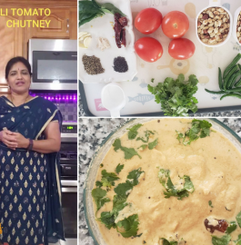 Palli Tomato Chutney | Palli Tomato Pachadi Recipe