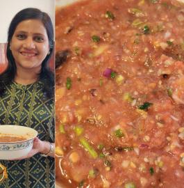 Roasted Tomato Chutney Recipe