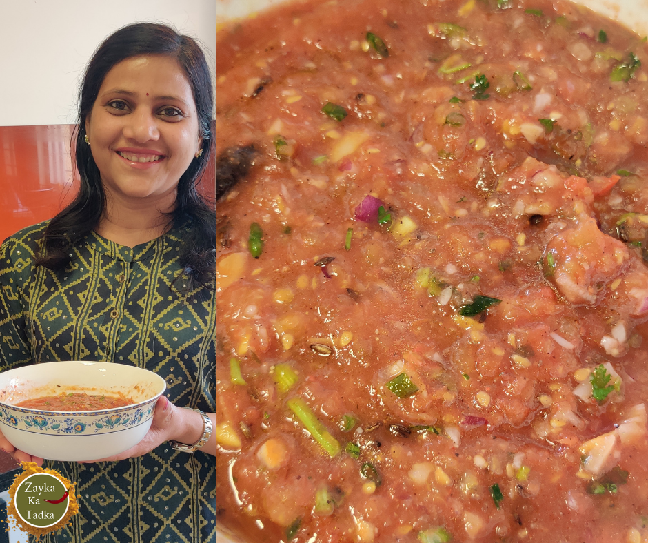 Roasted Tomato Chutney Recipe