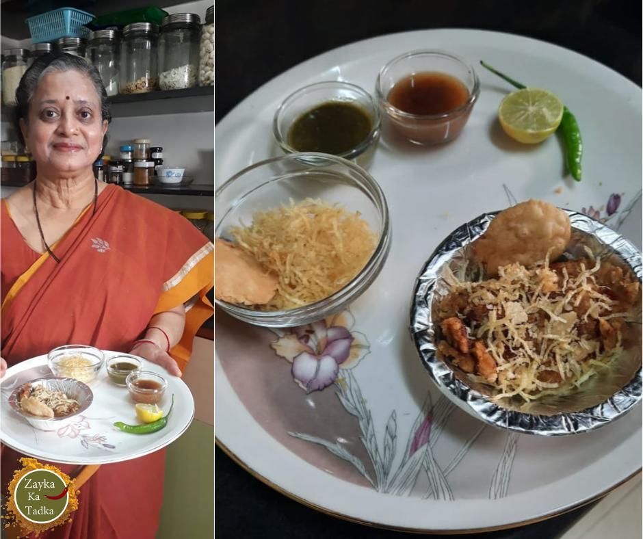 Matar Ki Chaat | Famous Lucknow Ki Chaat Recipe