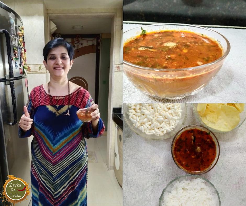 Rasam | Spicy Rasam Recipe