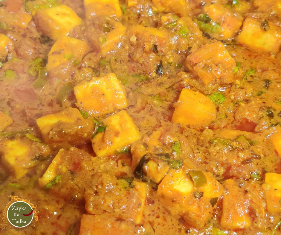 Dhaba Style Paneer Sabji Recipe