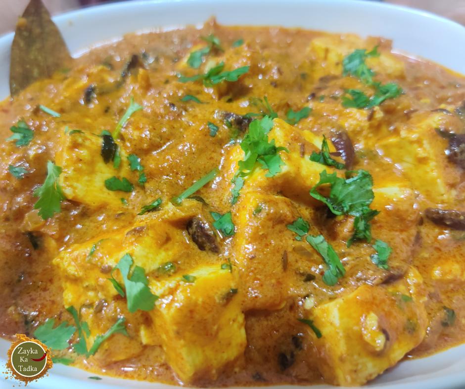 Kaju Paneer Masala Recipe