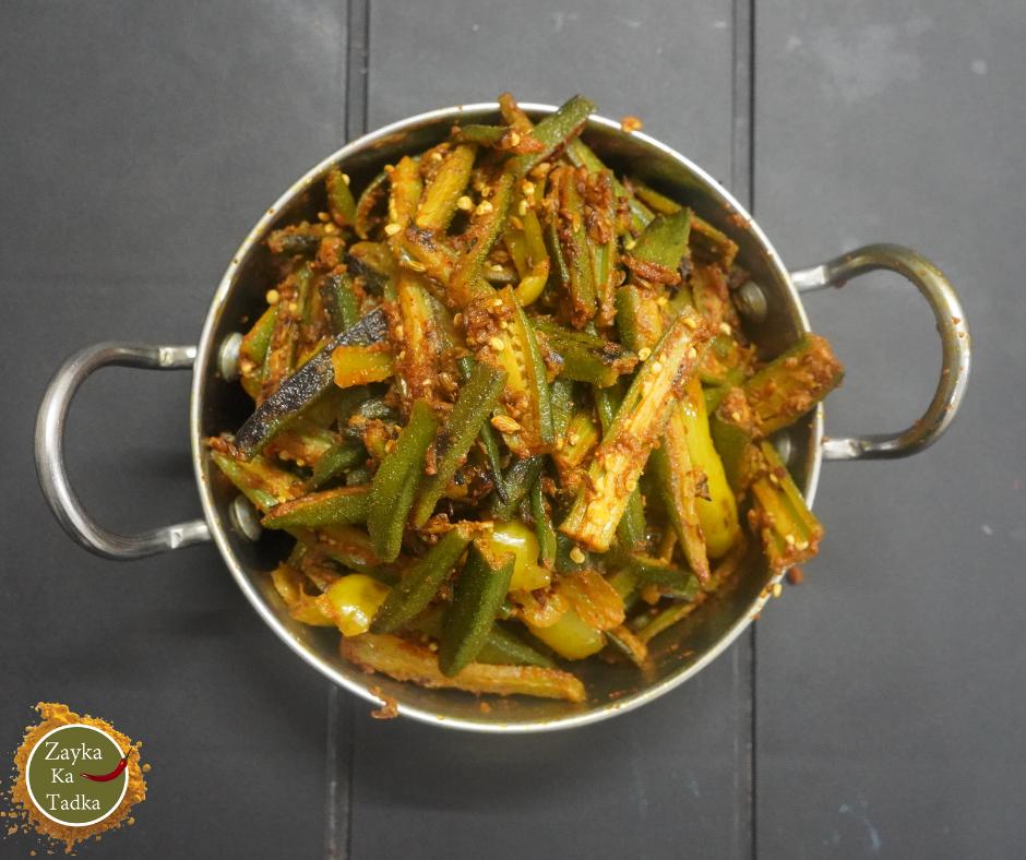 Bhindi Mirchi Ki Sabji Recipe