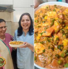 Restaurant Style Mix Veg Sabji Recipe