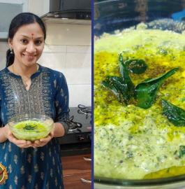 Doddapatre Tambuli   Ajwain Ke Patto Ki Sabji Recipe