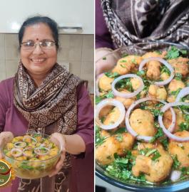 Pani Wali Pakodi Chaat Recipe