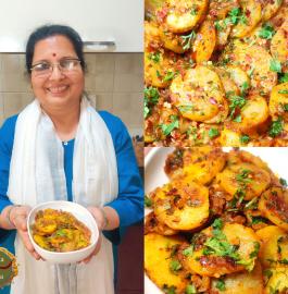 Aloo Katli | Masaledar Aloo Katli Sabji Recipe
