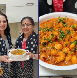 Matar Makhane Ki Sabji Recipe