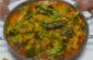 Dahi Wali Bhindi | Dahi Bhindi Recipe