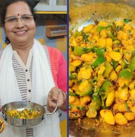 Corn Capsicum Sabji Recipe