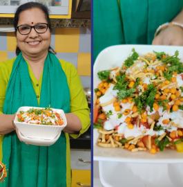 Poha Chaat Recipe