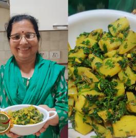 Aloo Methi Ki Sabji Recipe